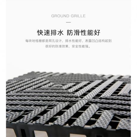 SGCB Модульный пол 400*400*20мм, черный