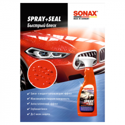 "SONAX плакат А1 ""Spray & Seal"""