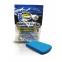 AutoMagic Clay Magic Fine Grade - Глина неабразивная (голубая) 200гр.