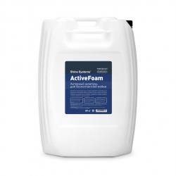 Shine Systems ActiveFoam - активный шампунь для бесконтактной мойки, 60 кг (возвратная тара)