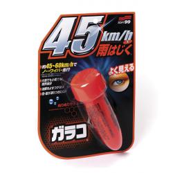 Soft99 Glaco - Водоотталкивающее покрытие для стёкол 75мл.