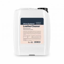 Shine Systems LeatherCleaner - деликатный очиститель кожи, 5 л
