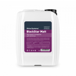 Shine Systems BlackStar Matt - матовый полироль для резины, 5 л