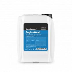 Shine Systems EngineWash - очиститель двигателя и агрегатов, 5 л