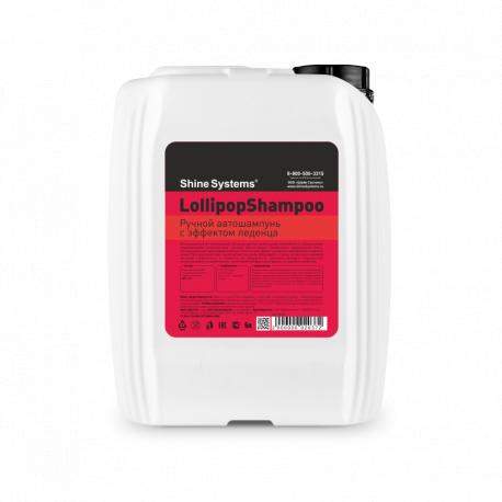 Shine Systems Lollipop Shampoo - ручной автошампунь с эффектом леденца, 5 л
