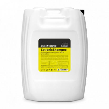 Shine Systems CationicShampoo - наношампунь для ручной мойки автомобиля, 50 л (возвратная тара)