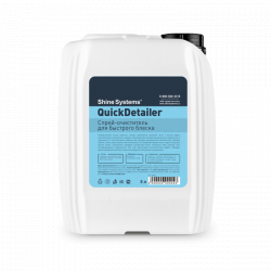 Shine Systems QuickDetailer - спрей-очиститель для быстрого ухода, 5 л