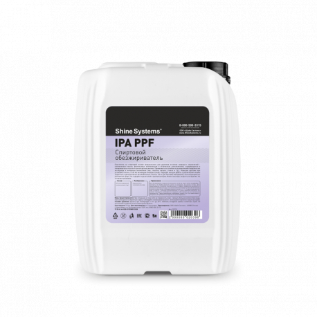 Shine Systems IPA PPF - спиртовой обезжириватель, 5 л