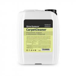 Shine Systems CarpetCleaner - очиститель ковров и напольных покрытий, 5 л