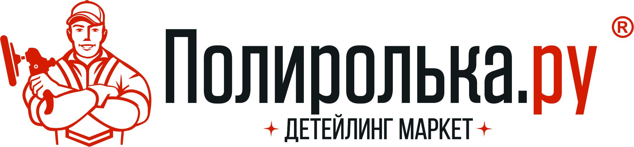 Полиролька.ру